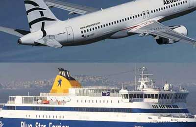 chios ferries flights